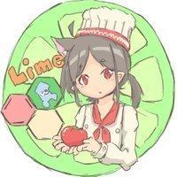 Lime081128