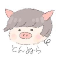 豚(とん)ぬら