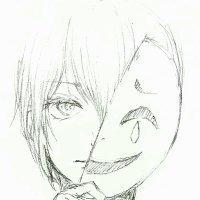Uminox_uf