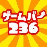 ゲームバー236