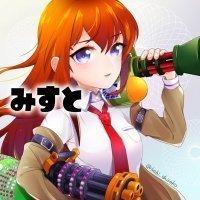 mist_gun_haru