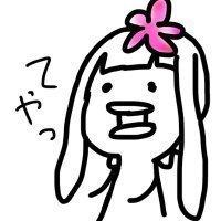 hana_rabbits