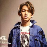 chusan_san