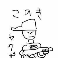 konoki009