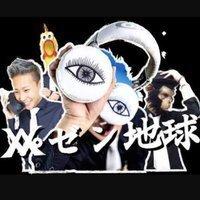 Ryuto1114Tsu_da