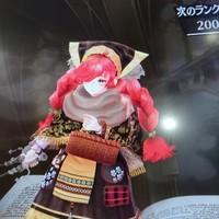 RIN酸♪