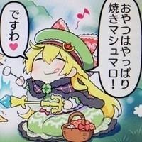 HOSHI☆