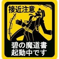 ふぇり -WLWプリンセスラバー-