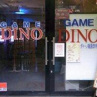 ゲームディーノ阪急茨木店