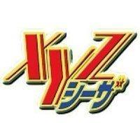 game_xyz7903