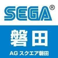SEGA_iwata