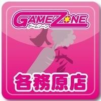 gamezone_kakami