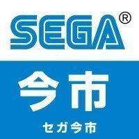 SEGA_imaichi