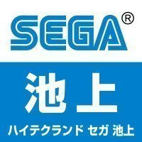 SEGA_ikegami