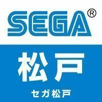 Sega_matsudo