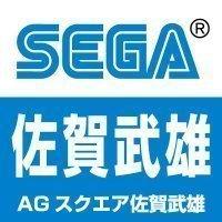 SEGA_saga_takeo