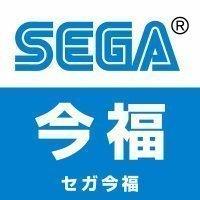 SEGA_imafuku