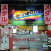 namco王子サンスクエア店
