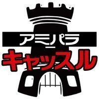 amipara_castle