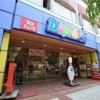 SD_DinosParkCO