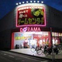 dorama_yaen