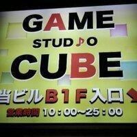 キューブ高円寺店