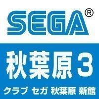 SEGA_akiba3