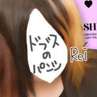 Rei0920